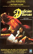 Turks fruit - Spanish VHS cover (xs thumbnail)