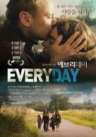 Everyday - South Korean Movie Poster (xs thumbnail)