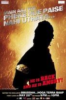 Bbuddah... Hoga Terra Baap - Indian Movie Poster (xs thumbnail)