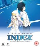 """""""To aru majutsu no indekkusu"""" - British Movie Cover (xs thumbnail)"""