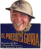 What Price Glory - Spanish Movie Poster (xs thumbnail)