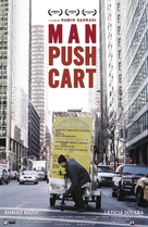 Man Push Cart - poster (xs thumbnail)
