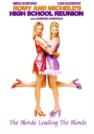 Romy and Michele's High School Reunion - DVD cover (xs thumbnail)