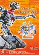 Short Circuit 2 - Australian DVD movie cover (xs thumbnail)
