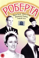 Roberta - Russian DVD cover (xs thumbnail)