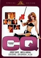 CQ - DVD cover (xs thumbnail)