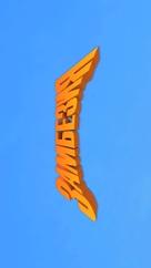 Zambezia - Ukrainian Logo (xs thumbnail)
