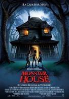 Monster House - Spanish Movie Poster (xs thumbnail)