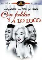 Some Like It Hot - Spanish DVD movie cover (xs thumbnail)