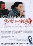 La veuve de Saint-Pierre - Japanese poster (xs thumbnail)