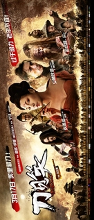 Dao Jian Xiao - Chinese Movie Poster (xs thumbnail)