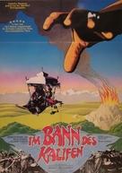 Arabian Adventure - German Movie Poster (xs thumbnail)