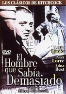 The Man Who Knew Too Much - Spanish DVD cover (xs thumbnail)