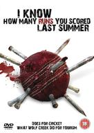 I Know How Many Runs You Scored Last Summer - British Movie Cover (xs thumbnail)