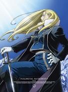 """""""Hagane no renkinjutsushi"""" - Japanese DVD movie cover (xs thumbnail)"""