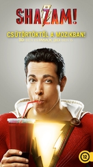 Shazam! - Hungarian Movie Poster (xs thumbnail)