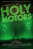 Holy Motors - Australian Movie Poster (xs thumbnail)