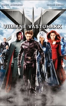 X-Men: The Last Stand - Estonian Movie Cover (xs thumbnail)