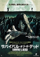Survival of the Dead - Japanese Movie Poster (xs thumbnail)