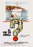 The Last of Sheila - Spanish Movie Poster (xs thumbnail)