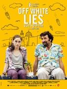 Orhim le-rega - French Movie Poster (xs thumbnail)