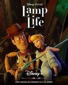 Lamp Life - Brazilian Movie Poster (xs thumbnail)