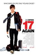 17 Again - Belgian Movie Poster (xs thumbnail)