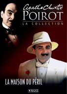 """Poirot"" Peril at End House - French poster (xs thumbnail)"