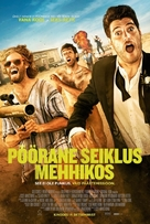Search Party - Estonian Movie Poster (xs thumbnail)