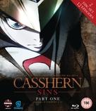 """Casshern Sins"" - British Blu-Ray cover (xs thumbnail)"