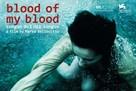 Sangue del mio sangue - Italian Movie Poster (xs thumbnail)