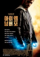 I Am Number Four - South Korean Movie Poster (xs thumbnail)