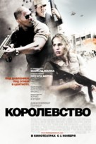 The Kingdom - Russian Movie Poster (xs thumbnail)