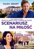 The Rewrite - Polish Movie Poster (xs thumbnail)