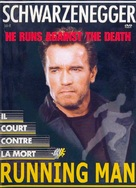 The Running Man - French DVD cover (xs thumbnail)