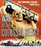 War of the Colossal Beast - Blu-Ray movie cover (xs thumbnail)