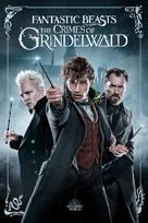 Fantastic Beasts: The Crimes of Grindelwald - British Movie Cover (xs thumbnail)