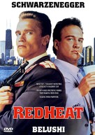 Red Heat - DVD cover (xs thumbnail)