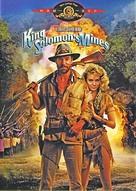 King Solomon's Mines - DVD cover (xs thumbnail)