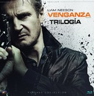 Taken - Spanish Movie Cover (xs thumbnail)