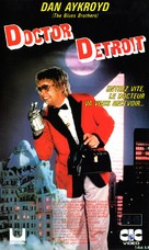 Doctor Detroit - French VHS cover (xs thumbnail)