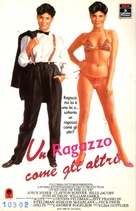 Just One of the Guys - Italian VHS cover (xs thumbnail)