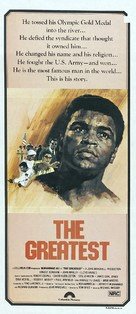 The Greatest - Australian Movie Poster (xs thumbnail)