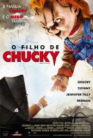 Seed Of Chucky - Brazilian Movie Poster (xs thumbnail)
