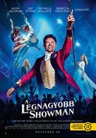 The Greatest Showman - Hungarian Movie Poster (xs thumbnail)