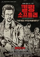 Killing Them Softly - South Korean Movie Poster (xs thumbnail)