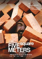 5 metros cuadrados - Movie Poster (xs thumbnail)