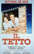 Il tetto - Italian Movie Poster (xs thumbnail)