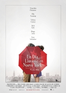 A Rainy Day in New York - Mexican Movie Poster (xs thumbnail)