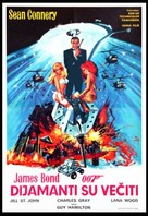 Diamonds Are Forever - Yugoslav Movie Poster (xs thumbnail)